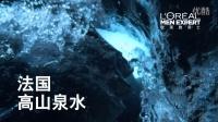 【屈臣氏】3月8日欧莱雅品牌日