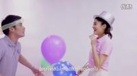 【官方MV】泰国3台46周年台庆歌曲 Happy Birthday ช่อง 3 - Boy & Margie 版