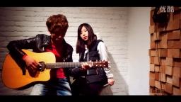 美女与才子的吉他弹唱《还是喜欢你》