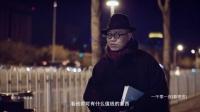 第一百零四夜:台北人(二)
