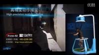 虚拟游戏跑步机价格多少?