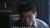 《女人一辈子》剧中的干部_clip《1》