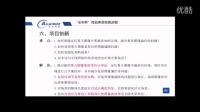 演示视频-华侨大学-邱佳梁-基于Android平台的特殊场景成像处理软件开发