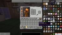 『骚年』#Minecraft#【我的世界】《吃货的世界》Ep11方块酱顶级状态!黑曜石酱!!〓MC〓
