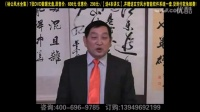 (6)你如何正确选用正宗江西杨公风水术?杨公风水好学吗?