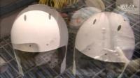 科技让你明白 橄榄球头盔的制造