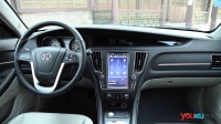 视频: 新车零距离 北汽新能源EU260