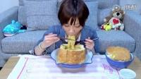 【木下大胃王】黑暗料理界的入侵,面包咖喱牛奶乌冬面大乱斗! @柚子木字幕组