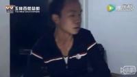 视频: 四川搞笑视频!阳光在线正网13780095554