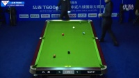 代勇 VS 肖恩·范伯宁 2016众泰T600中式八球国际大师赛(总决赛)