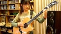 韩国美女吉他手裴山德拉Sandra Bae演奏押尾光太郎名曲Fight