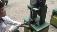 全新第十代电动冲弧机 38圆对51圆 佛山护栏专用设备生产厂家
