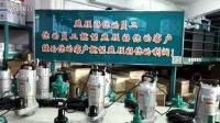 买管道离心泵就找京华通水泵,公司官网http://www.jhtsb.com/c48.aspx
