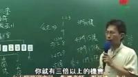 橫飛麻將教室1-1-2 麻將的基本特性 數牌的特性2(字幕教學版)