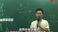 橫飛麻將教室1-1-3 麻將的基本特性 數牌的特性3(字幕教學版)