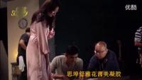 广州思埠集团 新微商新品 女性私护花茵美抑菌凝胶广告花絮