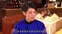 與CEO進餐 2016-02-27 第1集 - 銀河娛樂集團副主席呂耀東