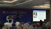 杭州伺尔沃机电有限公司总经理、博士孙汉明:工业4.0及互联网+背景下的中国智能制造思考