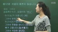 韩语教学 韩语学习网 韩语入门 韩语会话