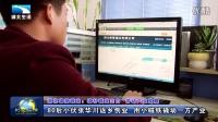 80后小伙张华川返乡创业 用小磁铁撬动一方产业