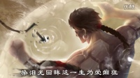 《武动乾坤》首部资料片宗派崛起今日上线 主题曲MV同步首曝