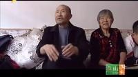 社会与法   四川营山强奸谜案