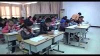 小学六年级数学《圆的认识》教学视频,郑州市小学数学优课评选视频2