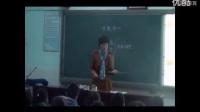 人教版小学数学三年级上册《可能性》教学视频,郑州市小学数学优课评比视频
