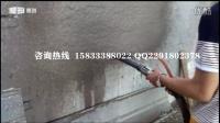 新疆 乌鲁木齐销售高压混凝土喷射机 墙面大白喷涂机 砂浆喷涂机