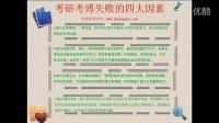 2016年中国人民大学行政管理专业考研复试面试指导、自我介绍、导师常问问题及其解答、复试成功学员、复试辅导