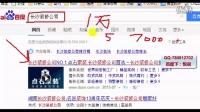 网络营销的促销策略-营销系统下载-论坛推广-悦训08T44P