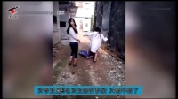 法视60″:女学生遭3名女生殴打扒衣 大喊不敢了