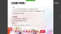 七彩虹工控产品分享