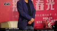日本AV女星西野翔与新加坡导演邱金海合作《无限春光27》 电影围绕着性、爱、慾