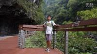 台湾蜜月旅游