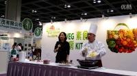20160310 亞洲素食展尤瑞昌師傅烹飪示範紅糖酥貢棗Part 1