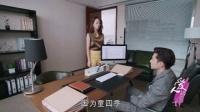 生命中的好日子 电视剧全集2 吴越黄志忠床戏惹眼