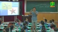 深圳2015优质课《海螺和海星》岭南版美术一下,锦田小学:田枫