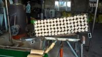 黑木耳全自动菌包生产线