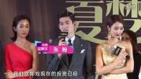 陈奕迅麦姐个唱膝盖受伤冰敷两天 全娱乐早扒点 2016 3月