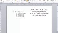 hancom office viewer电子表格办公软件