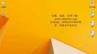 office 365 企业版电子表格办公软件