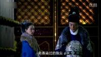 """《女医明妃传》收官  霍建华写的""""扎基亚""""是什么意思?"""