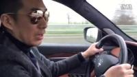瘾擎TV   帕尔马首试玛莎拉蒂Levante 公路秒拍