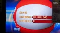 2016年第29期香港本港台六合彩开奖现场直播视频