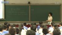 深圳2015优质课《基本不等式》人教版高二数学,深圳市第三高级中学:张海娟