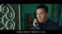 [阳光电影www.ygdy8.com].葉問3.BD.720p.国粤双语中字
