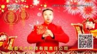 中央电视又木红枣黑糖姜茶全国总代V:179781308