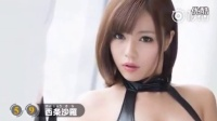 2015年日本女优销量榜单 TOP100,你心目中的女神排第几?