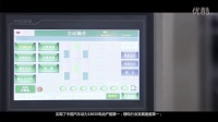 深圳卓能新能源公司介绍视频
